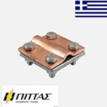 Bimetallic connector H.T. round/tape conductors Φ8-10 (Cu-E) | 30 (St/tZn) PITTAS