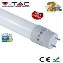 LED Tube T8 10W  60 cm Glass Rotation  V-TAC